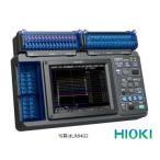 日置電機(HIOKI) メモリハイロガー LR8402