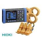 日置電機(HIOKI) クランプオンパワーロガー PW3365-10