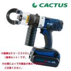 カクタス(CACTUS) 圧着工具クリンプボーイ EV-250L (本体のみ)