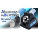 ニシガキ工業 鉄工ドリル研磨機 ドリ研Xシンニング N-871 AB型 (刃先角度135度) ステンレス用