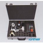 泉精器製作所 電動油圧式多機能工具(E Roboシリーズ) REC-Li250M(圧着無しセット) [Li250M-NDS]