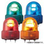 パトライト LED回転灯 SKHE-24-B 青 (DC24V)