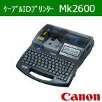 (在庫有り) キヤノン ケーブルIDプリンター Mk2600 新型