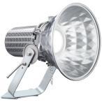岩崎電気  レディオック フラッド スポラート 210Wタイプ(水銀ランプ1000W相当) E30404W/NSAN8 昼白色タイプ 広角タイプ