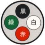 ☆新品☆ 富士電線 600V VCT 22SQx4C 1mより切断OK ケーブル(電線)☆領収書可能