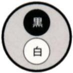 ☆新品☆ 富士電線 600V VCT 3.5SQx2C 1mより切断OK ケーブル(電線)☆領収書可能