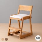 学習チェア 椅子 学習椅子 子供用 木製 勉強机 椅子 子供 椅子 集中力 大人気のアルダー無垢材 (オイル塗装) アルダー材 椅子 学習机 孫 学習チェア ダイニング