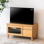 テレビ台 ローボード 80 フロック テレビボード (IS)