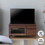 ISSEIKI フロック-2 テレビボード 80  ウォルナット