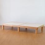 ベッドフレーム 2 スノコ 寝具 シングルタイプ 自動掃除機対応 木製 天然木 無垢 家具 通販