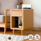 テーブル ナチュラル 木製 クリップ 30 サイドテーブル (IS)