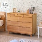 チェスト 木製 おしゃれ 4段 エリス 120 (IS)