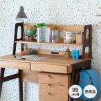 ショッピング学習机 学習机 上棚 本棚 アルダー材 エクリュ 上棚 幅99(IS)