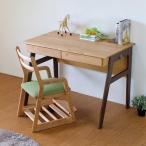 ショッピング学習机 学習机 勉強机 学習デスク キッズ 机 つくえ 木製 子供 おすすめ シンプル 送料無料 2点セット 学習椅子 エクリュ105 ライフチェア(IS)