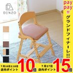 ショッピングキッズ キッズチェア 子供用 椅子 エアリー デスク チェア+クッション 2点セット(IS)