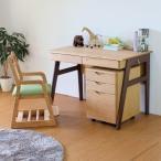 ショッピング学習机 学習机 勉強机 学習デスク キッズ 机 つくえ 木製 子供 おすすめ シンプル 送料無料 3点セット  学習椅子 ワゴン エクリュ105 ライフチェア(IS)