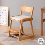 キッズチェア 学習椅子 子供部屋 ココロ デスク チェア 組立品 (IS)