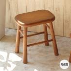 椅子 スツール 木製 北欧 オーク ラステ ISSEIKI