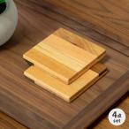 木製コースター 4枚セット 天然木 茶托 おうちカフェ デコラ コースター 4ピース/セット (IS)