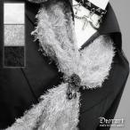 フリンジ起毛生地 リング付きストール ゴシック モード系 お兄系 V系 ヴィジュアル系 ファッション メンズ レディース ユニセックス BY7034