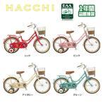 ●送料無料!! キッズバイク ブリヂストン BRIDGESTONE ハッチ HACCHI  16インチ HC162