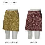 ヒールクリーク Heal Creek 秋冬 レディース キュロットスカート