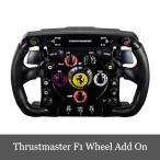 台数限定 スラストマスター Thrustmaster Ferrari F1 Wheel Add On T500 レーシングホイール 輸入版 台数限定