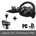 特別セット Logitech G29 レーシングホイール + Thrustmaster TH8A Gearbox シフター PS3/PS4/PC 対応  送料無料