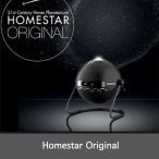 SEGA TOYS セガトイズ Homestar Original ホームスタオーリジナル ブラック