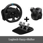 Logitech G923 Driving TureForce Feedback Racing Wheel Shifter付き セット 1年保証輸入品