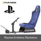 ショッピングPlayStation 特価セール Playseat Evolution Playstation プレイシート エボリューション プレイステーション ホイールスタンド 椅子 セット 送料無料