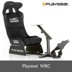 特価セール Playseat WRC プレイシート ホイールスタンド 椅子 セット 送料無料