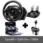 特価セール Thrustmaster T300RS + T3PA Pro + TH8A 3点セット スラストマスター レーシング ホイール PS3/PS4/PC 対応 送料無料