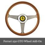 新発売 記念版 スラストマスター Thrustmaster Ferrari 250 GTO Wheel Add-On レーシングホイール 送料無料