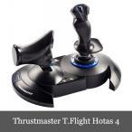 限定セール スラストマスター Thrustmaster T.Flight Hotas 4 Flight Stick フライト ホタス4 フライト スティック PC/PS4対応