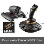 限定セール スラストマスター Thrustmaster T.16000M FCS HOTAS Joystick ジョイスティック Controller PC 対応
