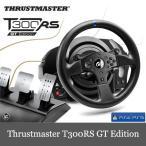 Yahoo!DERESHOP19日入荷予定 限定セール Thrustmaster T300RS GT Edition Racing Wheel レーシング ホイール 輸入版 PS3/PS4/PC 対応 送料無料