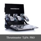 Yahoo!DERESHOP限定セール スラストマスター Thrustmaster T3PA Pro Wide Pedal ワイドペダル 輸入品 PS3/PS4/PC/XOne 対応