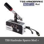 新発売 スラストマスター Thrustmaster TSS Handbrake Sparco Mod+ ハンドブレーキ スパルコ モッド PC/PS4/Xbox One