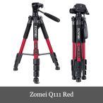 Zomei Q111 三脚 軽量アルミ製 4段 3WAY 雲台 キャリングバッグ付き Canon Nikon Sony一眼レフビデオカメラなど用