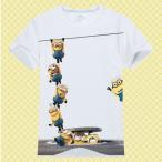Tシャツ 親子ペア ミニオン tシャツ 半袖 トップス 大人用 子供 親子お揃い カップル ご夫婦揃い ペアルック 家族オソロ服 親子セットペア ペアルック 旅行