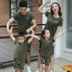 Yahoo!DERIS家族服 ペアルックセット ペアルック カップル 半袖 Tシャツ パンツ ワンピース お揃い ご夫婦 ペア 親子服 お兄弟・姉妹お揃い