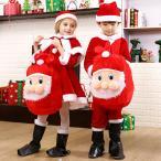 サンタコスプレ コスチューム 衣装 キッズ 子供 こども kids 女の子 男の子 クリスマス コスプレ サンタコス サンタクロース