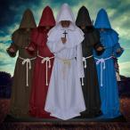 ハロウィン衣装 マント 中世の僧侶のロープ フード付きメンズ 牧師/祈祷師/巫師仮装 コスプレ服ハロウィーンコスチューム