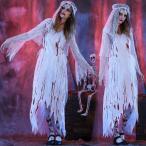 ハロウィン仮装ゾンビ花嫁ウエディングドレス血まみれ衣装ハロウィーンコスチューム/パーティー変装仮装服Halloween特集
