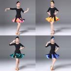 社交ダンス衣装 ラテンダンス衣装 ダンスドレス ラテンドレス チャチャ タンゴ ラテンダンス 衣装 パーティー イベント ラテンドレス ダンス衣装