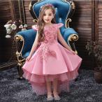 人気子供ドレス フォーマル キッズ 女の子 ジュニア 子供服 ワンピース ピアノ発表会 フラワーガール パーティー 結婚式 七五三 4色  100-150cm
