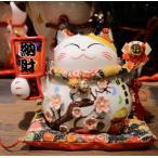 招き猫 まねきねこ 縁起物 開店祝い 置き物 陶器 貯金箱 バンク ATM 商売繁盛 金運 大招福