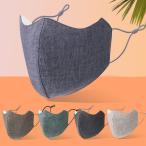 【2枚セット】 コットンマスク マスク  大人用マスク 男女兼用 レディース メンズ 在庫あり 個包装 洗える 対策 入荷 綿100% コットン ゴム 布 製