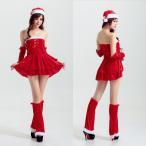 クリスマス 衣装 サンタ コスプレ サンタクロース衣装 パーティードレス レディース サンタ服 仮装 コスチューム sdf102